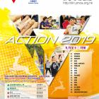 2019年9-12月Action季刊