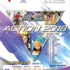 2018年4-6月ACTION季刊