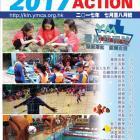 JUL-AUG 2017 ACTION
