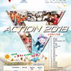 2018年7-8月ACTION季刊